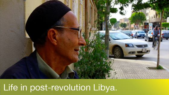 Image from Ban This Series: Libya in Motion