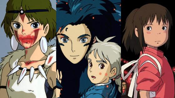 Image from Toronto Anime Film Festival: Studio Ghibli Festival