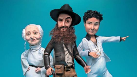 Image from Toronto Jewish Film Festival