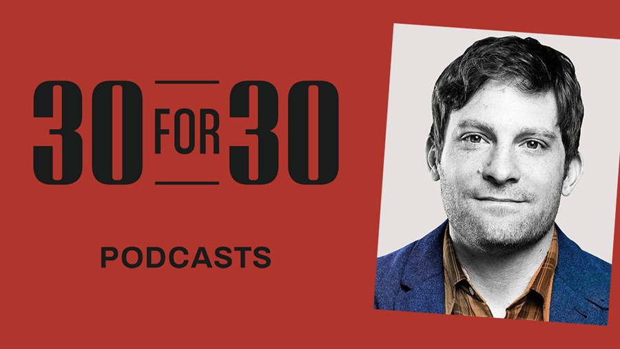 Hot Docs Ted Rogers Cinema - Podcast Festival: ESPN's 30 for 30