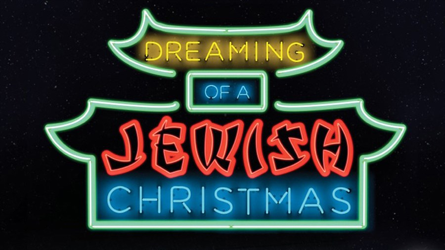 dreaming-of-a-jewish-christmas.jpg